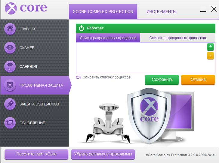 xCore_Complex_Protection-2