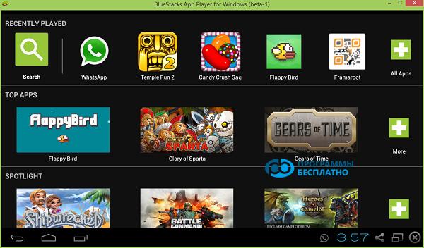 Bluestacks-screen