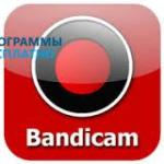 bandicam-logo