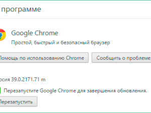 ok-google-on-pc-and-laptop-1