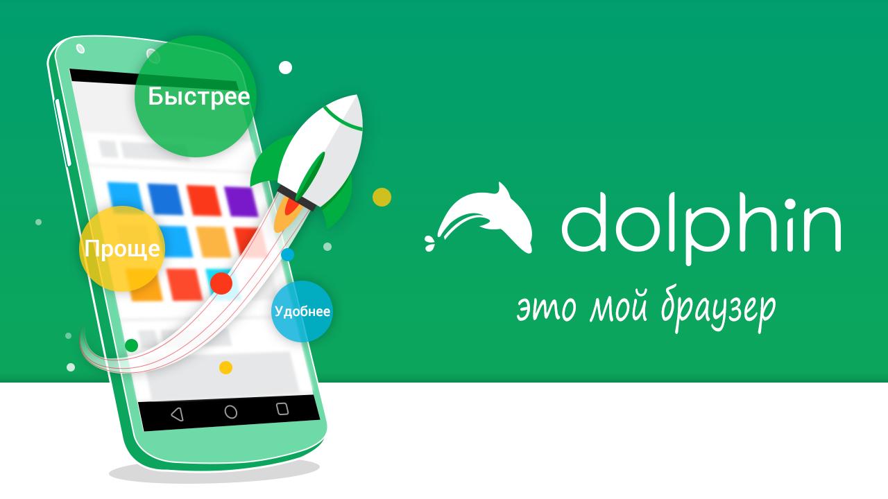 Google - Apps on Google Play