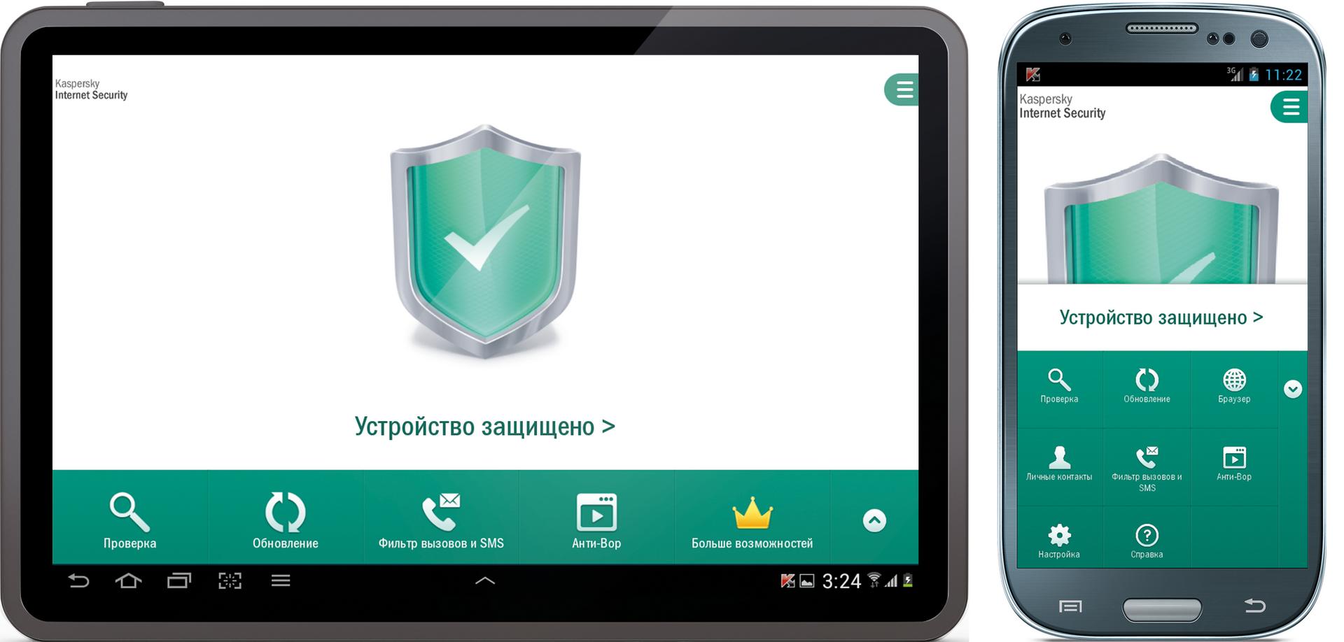 Программы для дроид без вирусов на российском