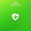 line-antivirus-android-photo-1