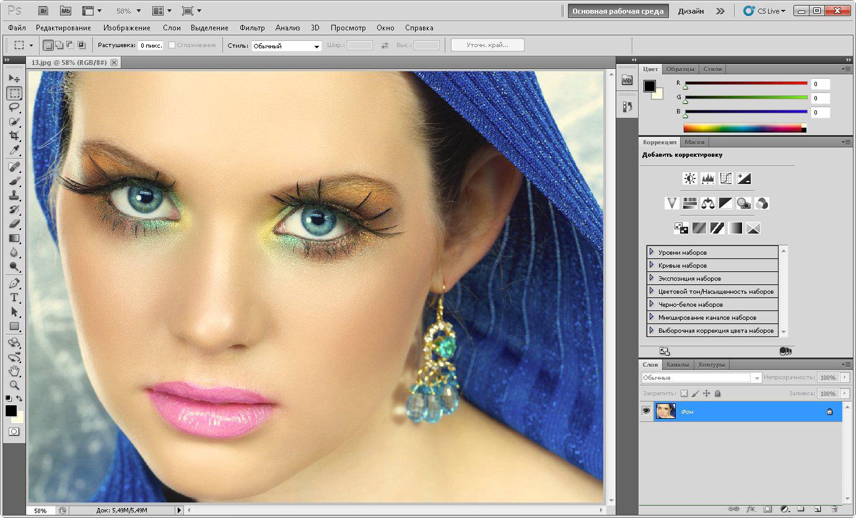 photoshop-onlajn-na-russkom-photo-3
