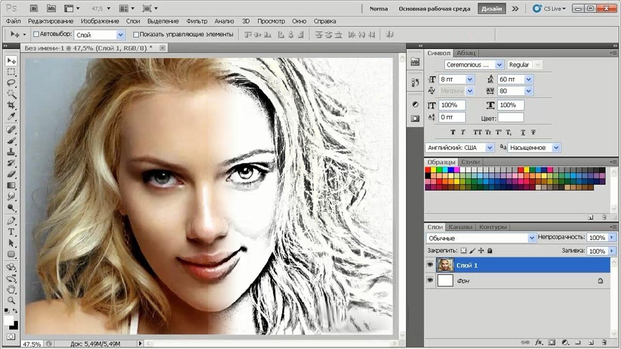 photoshop-onlajn-na-russkom-photo-8