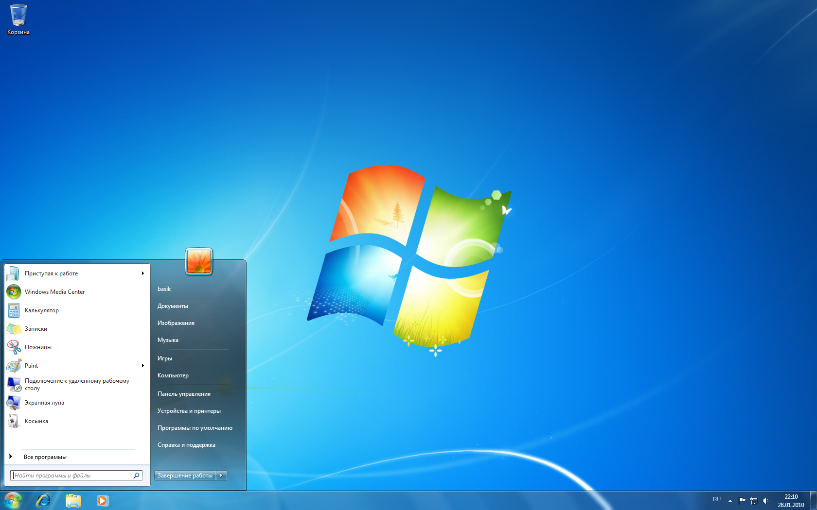 Iso windows 7 for Fenetre windows 7 outils