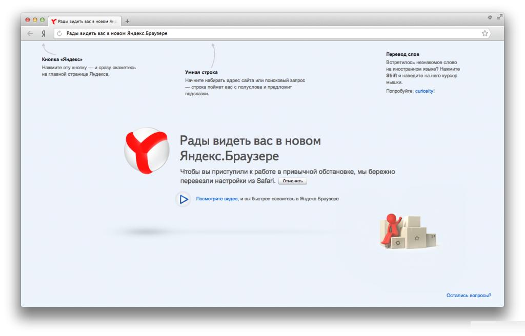Скачать бесплатно программу антиреклама для яндекс на русском наружная реклама яндекса форум