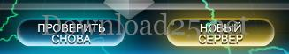 Как определить скорость Интернета?